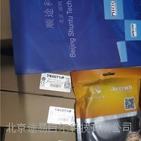 现货WEINVIEW触摸屏MT6056人机界面HMI威纶通