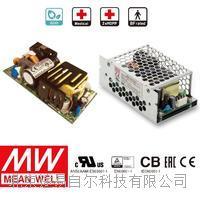 RPS-120台湾明纬电源代理商Meanwell现货 RPS-120-24