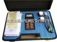 酸碱性测试仪