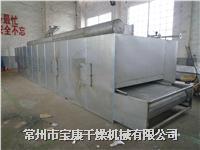 烘干机-DW系列带式干燥机   DW1.2X8