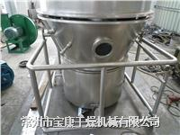 高效沸腾干燥机供应厂家