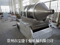 二维运动混合机生产工艺 EYH-1000