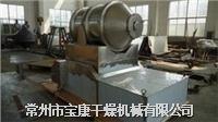 二维运动混合机生产工艺