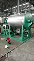 真空耙式干燥机 ZPG-1000