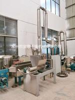 淀粉干燥设备-脉冲气流干燥机