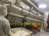 Changzhou Baogan ZLG Series Rectlinear Vibrating- Fluidied ZLG