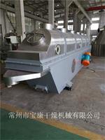 Changzhou Baogan ZLG Series Rectlinear Vibrating- Fluidied