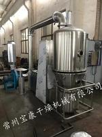 立式高效沸腾干燥机 GFG