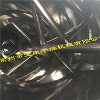 单锥螺带真空干燥机 DZLG-1000