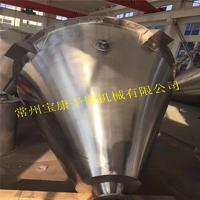 单锥螺带真空干燥机 DZLG系列