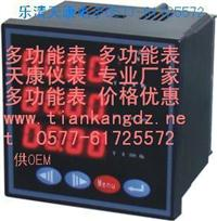 PD800H-M14智能仪表