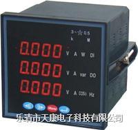 天康供应DMX308数字式测控仪表  DMX308