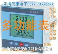 QP452电力仪表|数显表 QP452