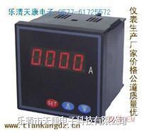 DA-U-S-W5,DA-U-S-X5交流电流表