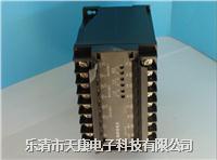 YWD-P3-V1-A2-P2-O8三相三线功率变送器 YWD-P3-V1-A2-P2-O8