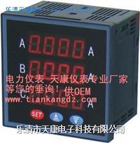 RG194U-3X4,RG194I-9X4数字仪表 RG194U-3X4,RG194I-9X4