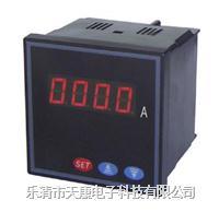 PA1135I-DS1,PA1135I-AS1数显电流表