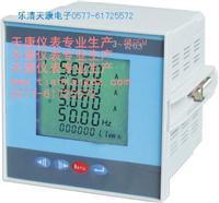PD1134E-AS4,PD1134E-3S4多功能表