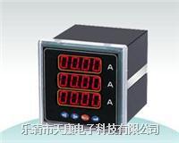 SMT18T1 三路(相)交流电压和电流液晶显示表    SMT18T1