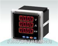 ECM615-U单相电压表 ECM615-U