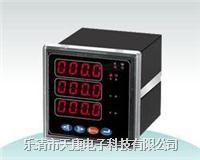 WS15244四输出全隔离信号分配器 WS15244
