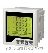 PD800H-M14多功能电力仪表 PD800H-M14多功能电力仪表