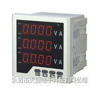 三相电流电压表 三相电流电压表