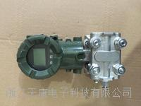 气体压力变送器 CHTK