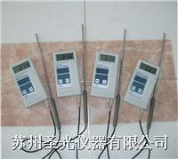 混泥土温度测试仪 jdc-2