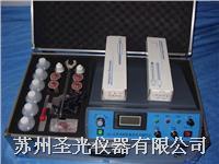 多功能测钙仪 SG-6
