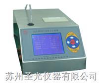 交直流两用激光尘埃粒子计数器 CLJ-3016L