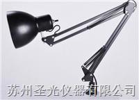台灯式LED紫外线探伤灯 LUYOR-3405