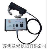 高能交直流逆变磁粉探伤仪 GN-22016型