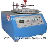 耐磨擦试验机 RS-5600