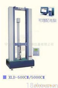电子式拉力试验机 XLD-AM