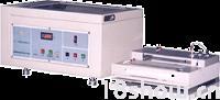 薄膜摩擦系数测定仪 MX-2型摩擦系数测定仪