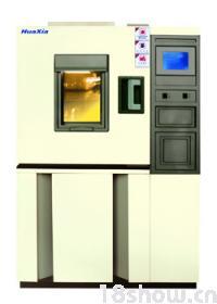 高低温、交变、湿热试验箱