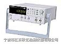 函数信号发生器 SFG-2010