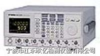 信号发生器 GFG-3015