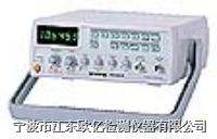 信号发生器 GFG-8210
