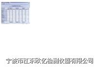 变压器、充电器参数测量仪 ETS-2