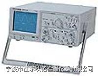 台湾固纬模拟示波器 GOS-620