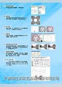 二次元测量App TK-2800