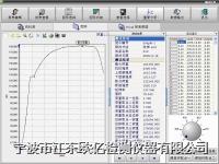 万能材料试验机App及硬件  万能材料试验机(拉力试验机)App及硬件