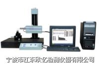 精密粗糙度测试仪 JB-4C