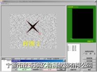 金相结晶速度图像测量分析系统 金相结晶速度图像测量分析系统