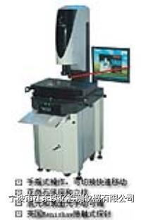 影像仪(影像测量仪,二次元,投影仪,图像测绘仪)  VMT系列光学影像量测仪