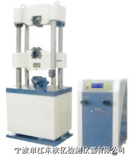 WES系列数显液压万能试验机 WES-300,600,1000
