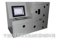 ROTROIL油料多元素分析仪 ROTROIL
