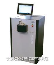 立式进口光谱仪 (代理进口光谱仪) Q2 L 立式光谱仪
